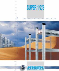 חוברת קטלוג של מדפים סופר 123