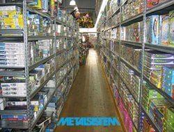 חנויות מתמחות