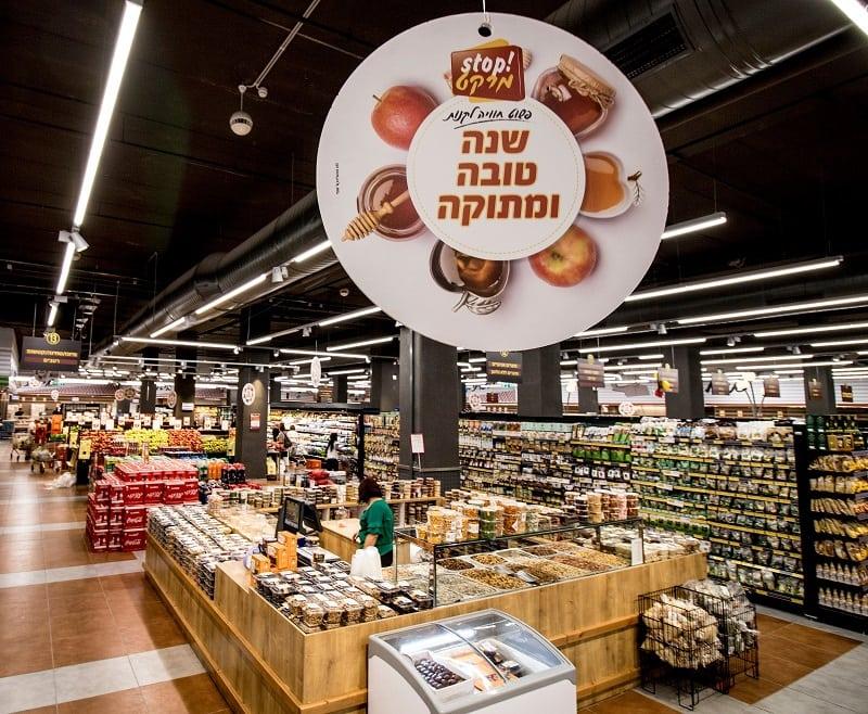 מדפים לסופרמרקט